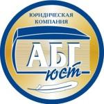 ликвидация фирм ООО