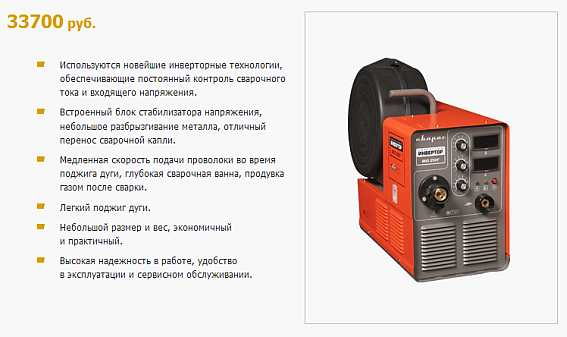 """MIG-250Y """"Сварог"""" оснащен лучшей инверторной технологией"""