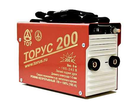Сварочный аппарат Торус-200.