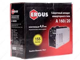 ERGUS-A-160