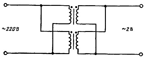 Схема соединения двух трансформаторов точечной сварки. Ист. http://tool-land.rusamodelnaya-tochechnaya-svarka.php.