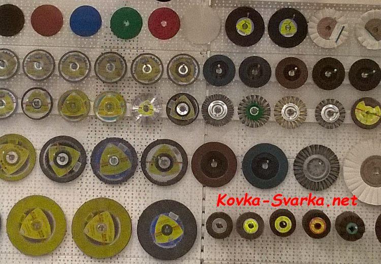 diski dlia bolgarok