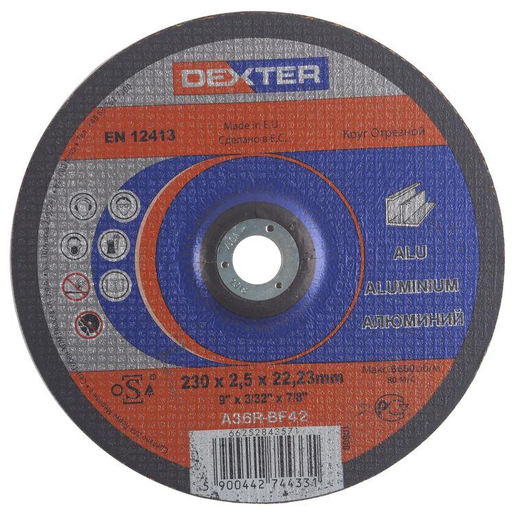 отрезной диск для ушм по аллюминию