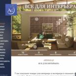 ООО Артголд (Уфа) – оборудование для художественной ковки