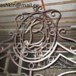 Кованые изделия (калитки, заборы, ворота, перила) от ИП Лукашкин