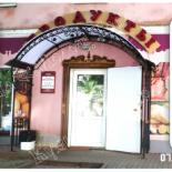 Кованые балконы, козырьки, цветы, цветочница из Ярославля